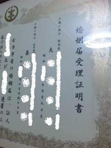 100312_182201