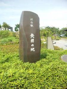 100719_092001