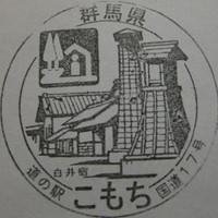 Cimg1759_2