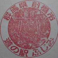 Cimg1760