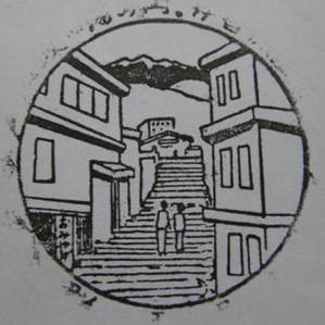 Cimg1762