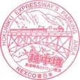 北陸自動車道越中境PA(上り)