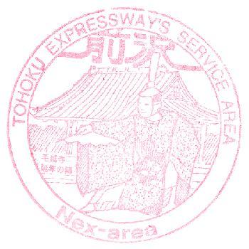 前沢SA(上り)