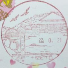 松戸二十世紀ヶ丘