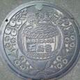 花巻市(旧石鳥谷町)