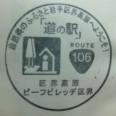 120820_202801