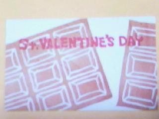 Stvalentines_day